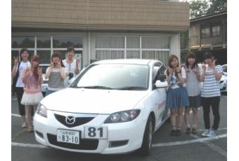 上野原自動車教習所