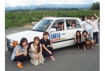 天竜自動車学校