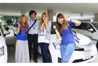 鳥取県自動車学校